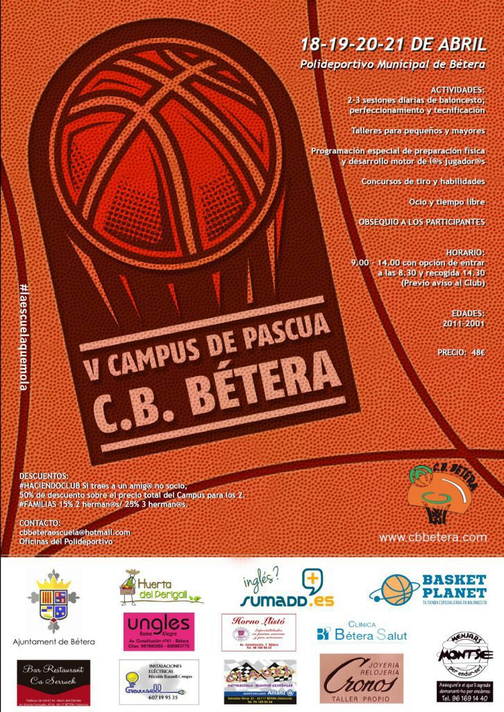 CARTEL CAMPUS PASCUA 2017